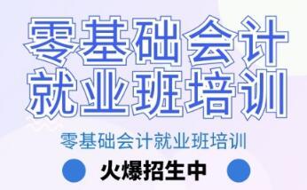 《零基础betway必威官方》培训班【周末
