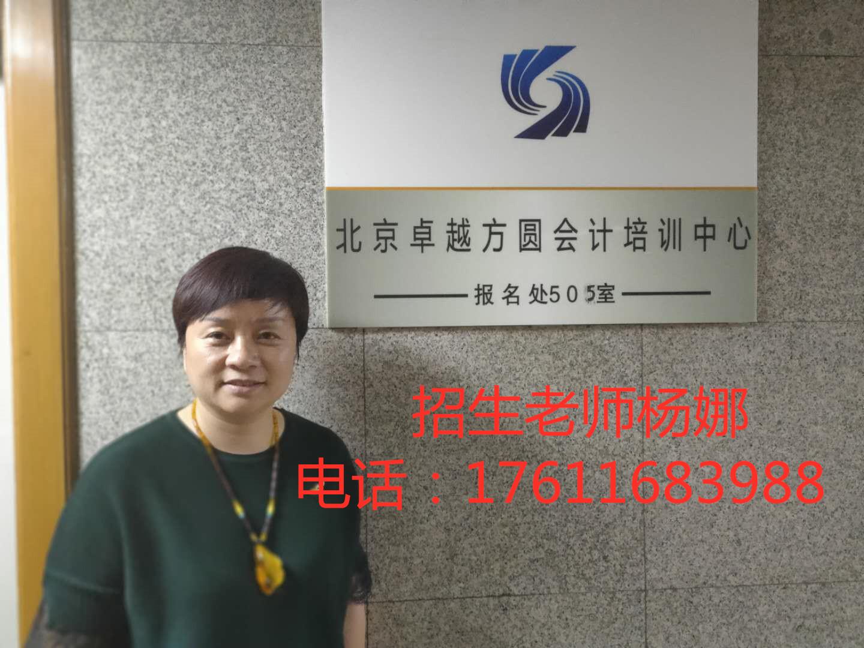 北京betway必威官方培训