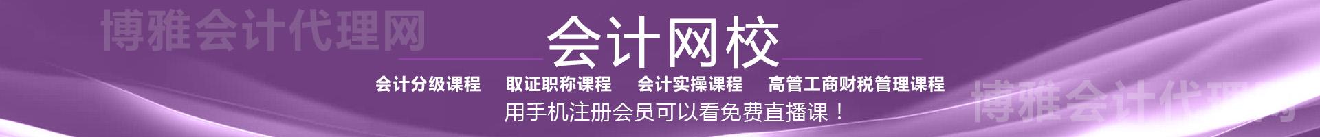必威体育 betway官网网校